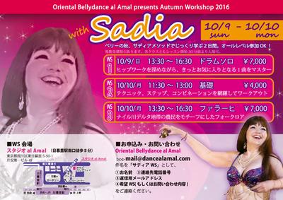 sadia2016.jpg